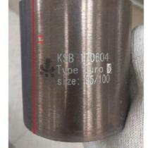 Katalizátorbetét 80x100 EURO5