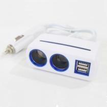 Szivargyújtó elosztó, 2 + 2 USB